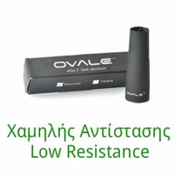 eGo-T Low Resistance Atomizer (Black) image 1