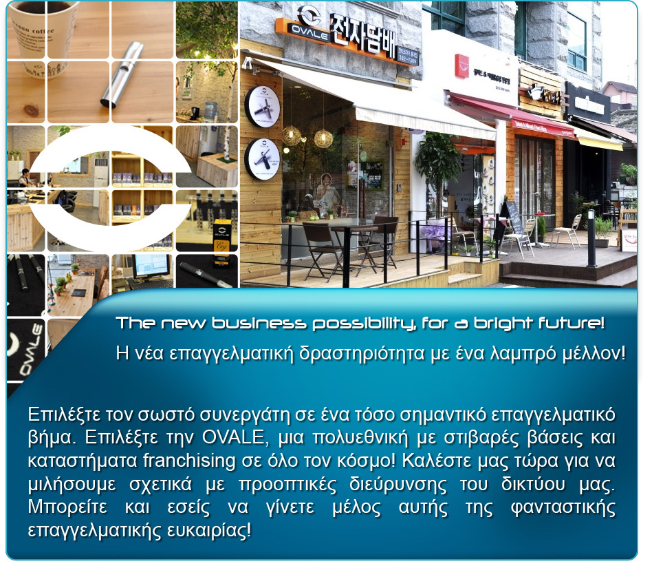 ovale business opportunity