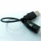 Mini-T Φορτιστής μέσω θύρας USB  thumbnail 1