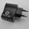 POPULAR Wall Adapter/Charger (USB-to-220V) thumbnail 1